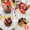 Les demoiselles de Montpellier : un salon de thé sans gluten à découvrir - bannière pâtisserie